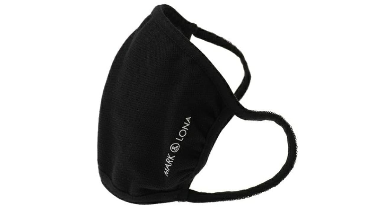 マーク&ロナから接触冷感素材Cool Sensorを使用したマスク「One Another Mask」発売 ― トレードマークのスカルモチーフ