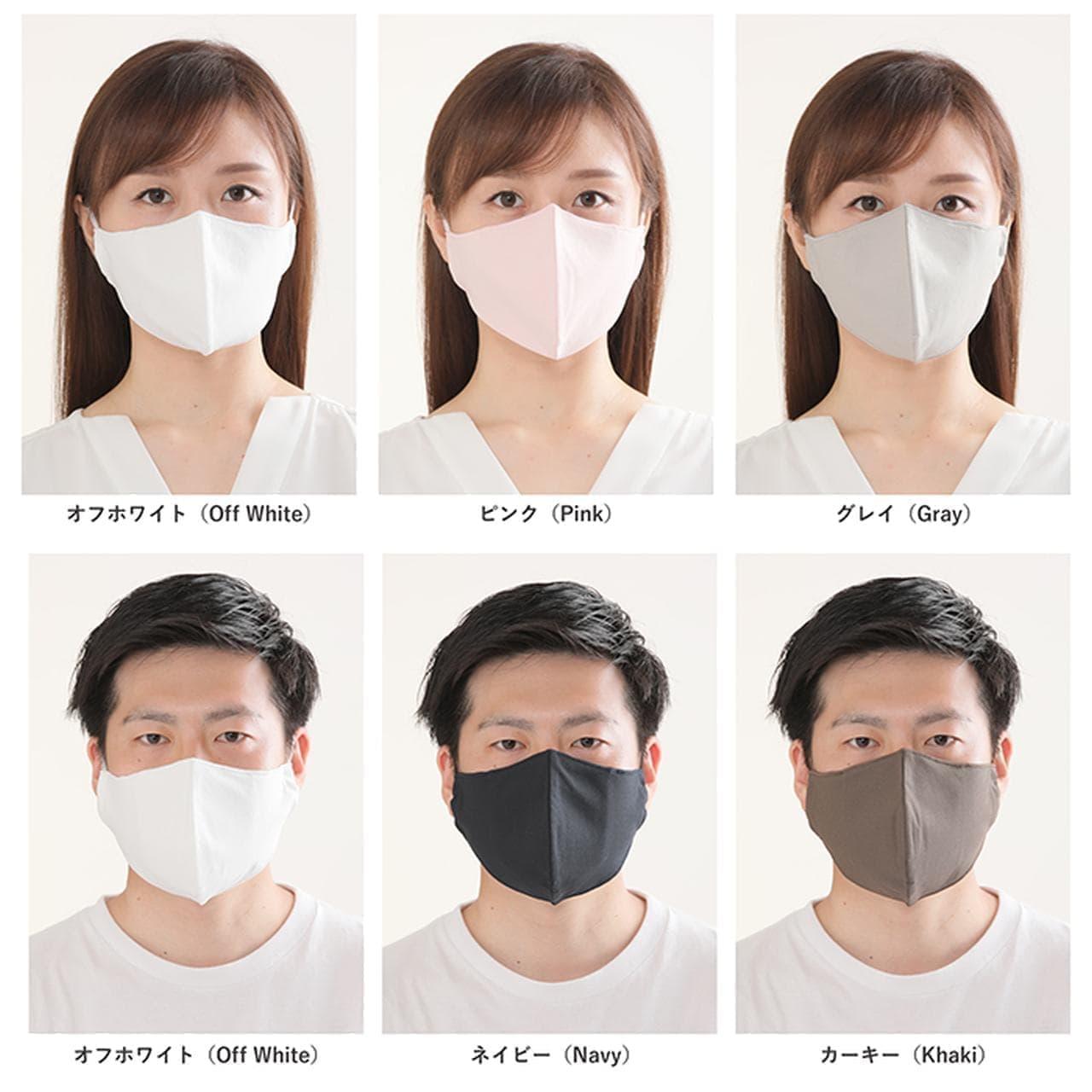 高機能冷感立体マスク「Pit Mask COOL」