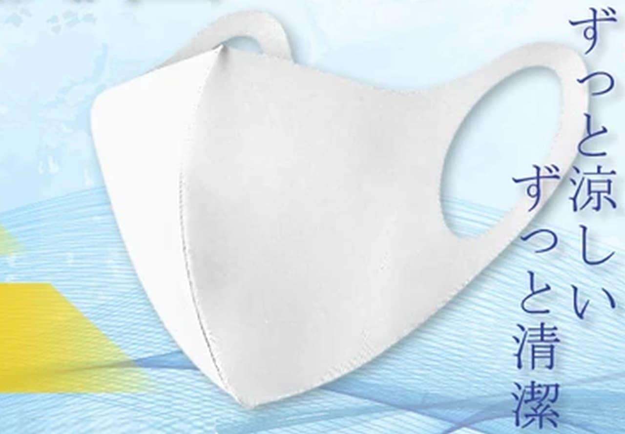 TioTio Premium加工を採用した夏マスク「ナノクール抗菌マスク」追加予約販売開始