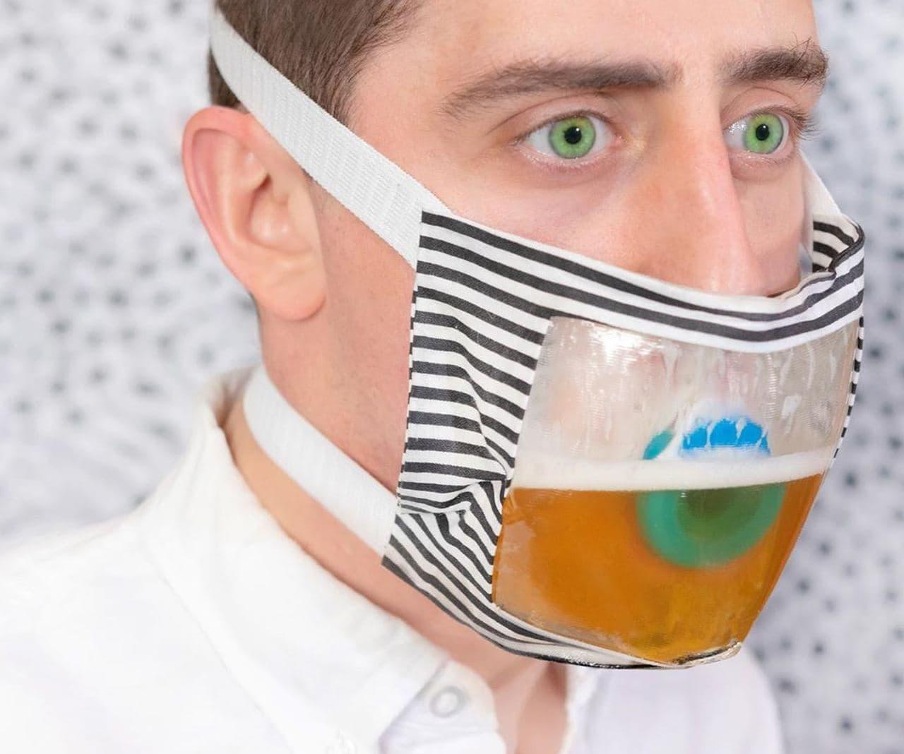 感染リスクを抑えながらビールを楽しむ「Mixer Mask」