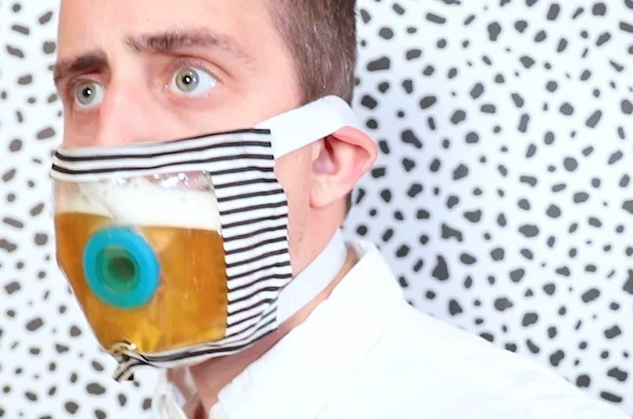 感染リスクを抑えながらビールを楽しむマスク「Mixer Mask」