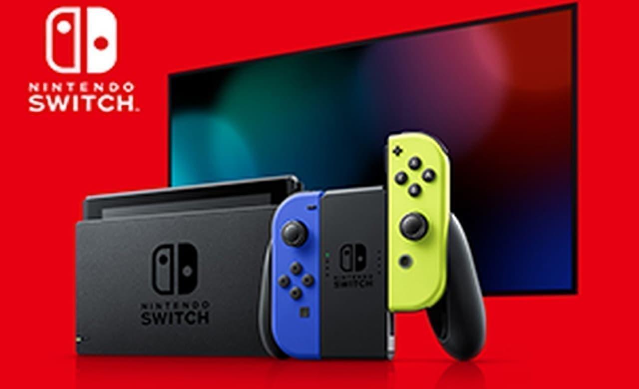 Nintendo TOKYOで「Nintendo Switch」「リングフィット アドベンチャー」の抽選販売実施中
