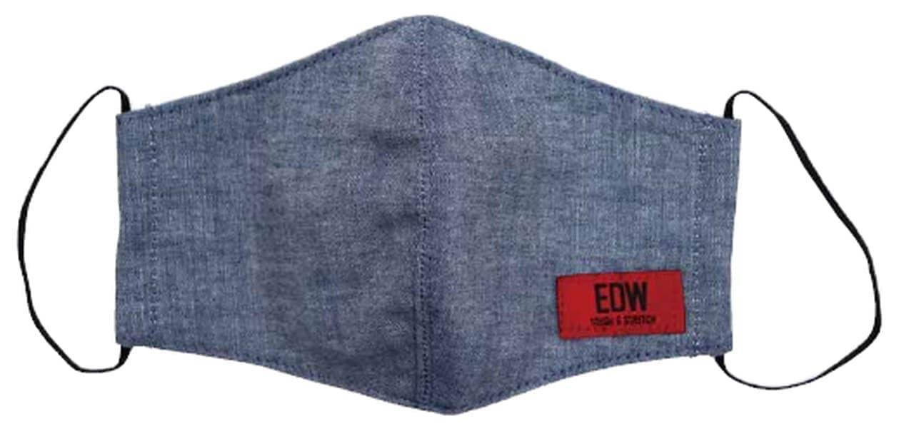 EDWINとカインズのコラボブランドEDWから「洗えるマスク」登場 全国のカインズ店舗とオンラインショップで購入できる
