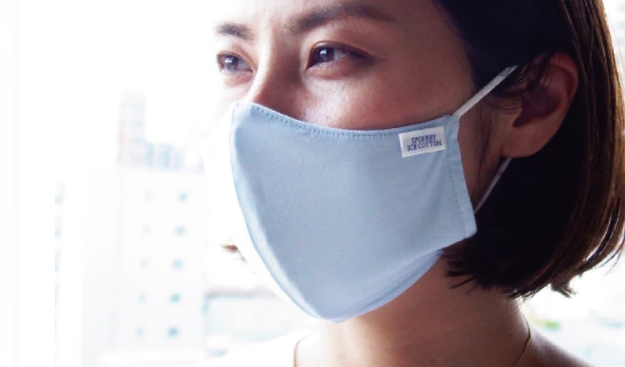 小林製薬の抗菌剤「コバガード」と接触冷感素材「アイスコットン」を採用したマスク Makuakeに登場