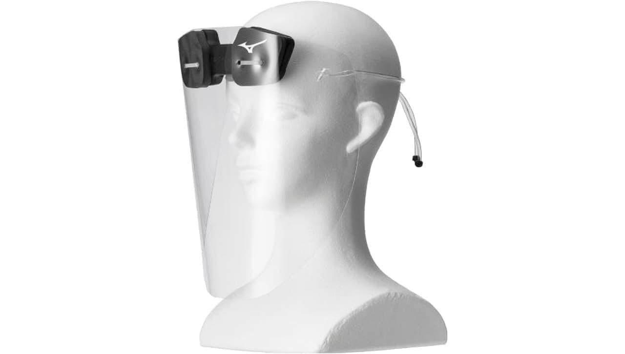 ミズノがフェイスシールド「MIZUNO FACE SHIELD」を販売 - 空手用防具の額パットを流用