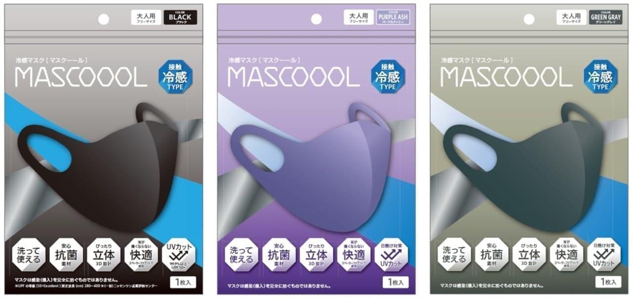 スペーサーファブリック生地を使用した冷感マスクク「MASCOOOL(マスクーール)」発売
