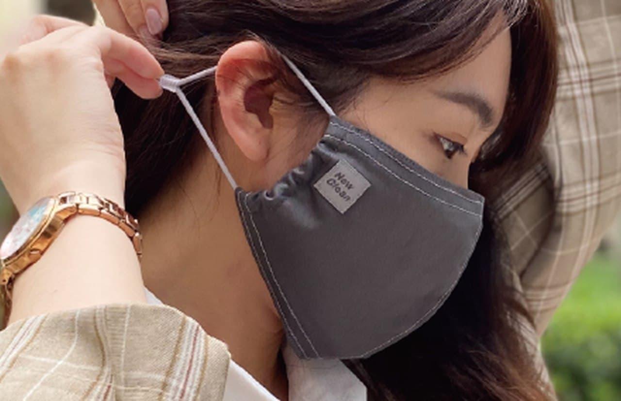 気温も湿度も高い台湾で開発されたマスク「NewCleanマスクカバー」