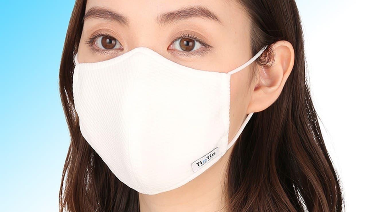 洋服の青山 保冷剤で冷やす夏マスク「抗ウイルス加工マスク」の抽選販売を実施