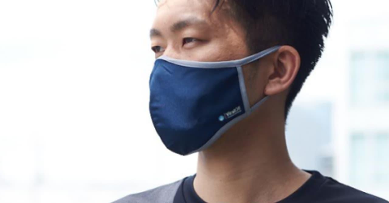 最新の抗ウイルス加工技術「ViralOff」を採用したマスクがMakuakeに登場