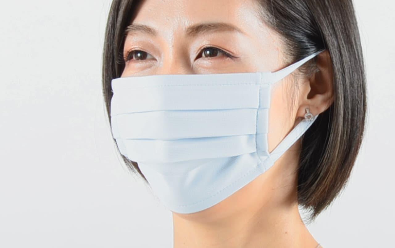 「洗えマスク」の夏バージョン 抽選販売実施中 「接触冷感」「吸水速乾」「UVカット」機能を持った素材を採用