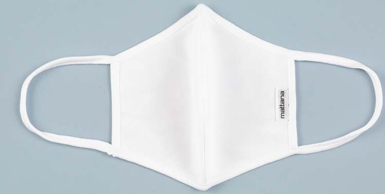 紳士服・婦人服のAOKIが「ダブル抗菌・洗えるクールマスク」の第4回抽選販売を開始