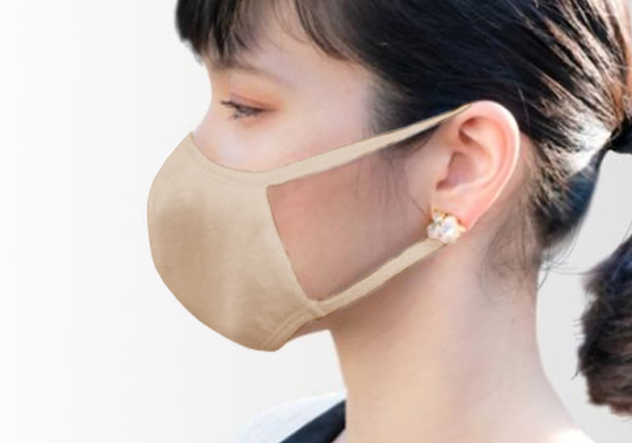冷感・抗菌機能を持つ夏マスク「ナノクール抗菌マスク」に新色追加 全4色のカラバリに