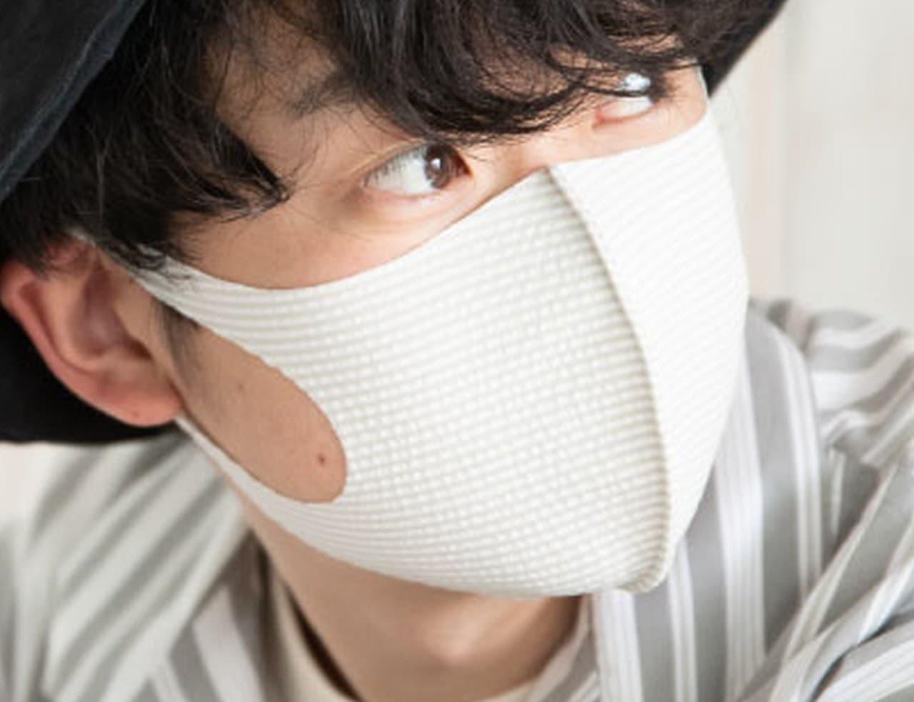 表面がデコボコ だからドライ感が続く「洗える超伸縮DRYフィットマスク」第一回抽選販売開始