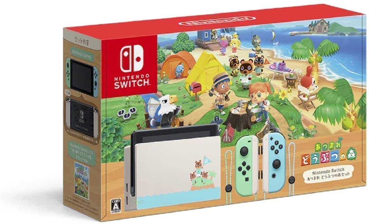 Nintendo Switch/Switch Lite あつ森セット リングフィットの抽選販売 ZOAで7月17日から