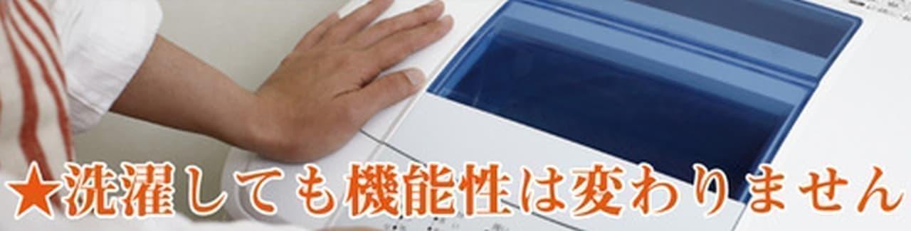洗濯機OK!接触冷感クール糸を使用した「三層構造クールマスク」Makuakeで先行予約販売開始 - ちょっと可愛い柄付きタイプも