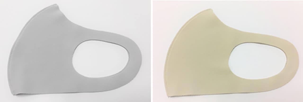 イオングループ リフォームスタジオの夏マスク「洗えるフィットマスク」に新色「グレー」「ベージュ」追加
