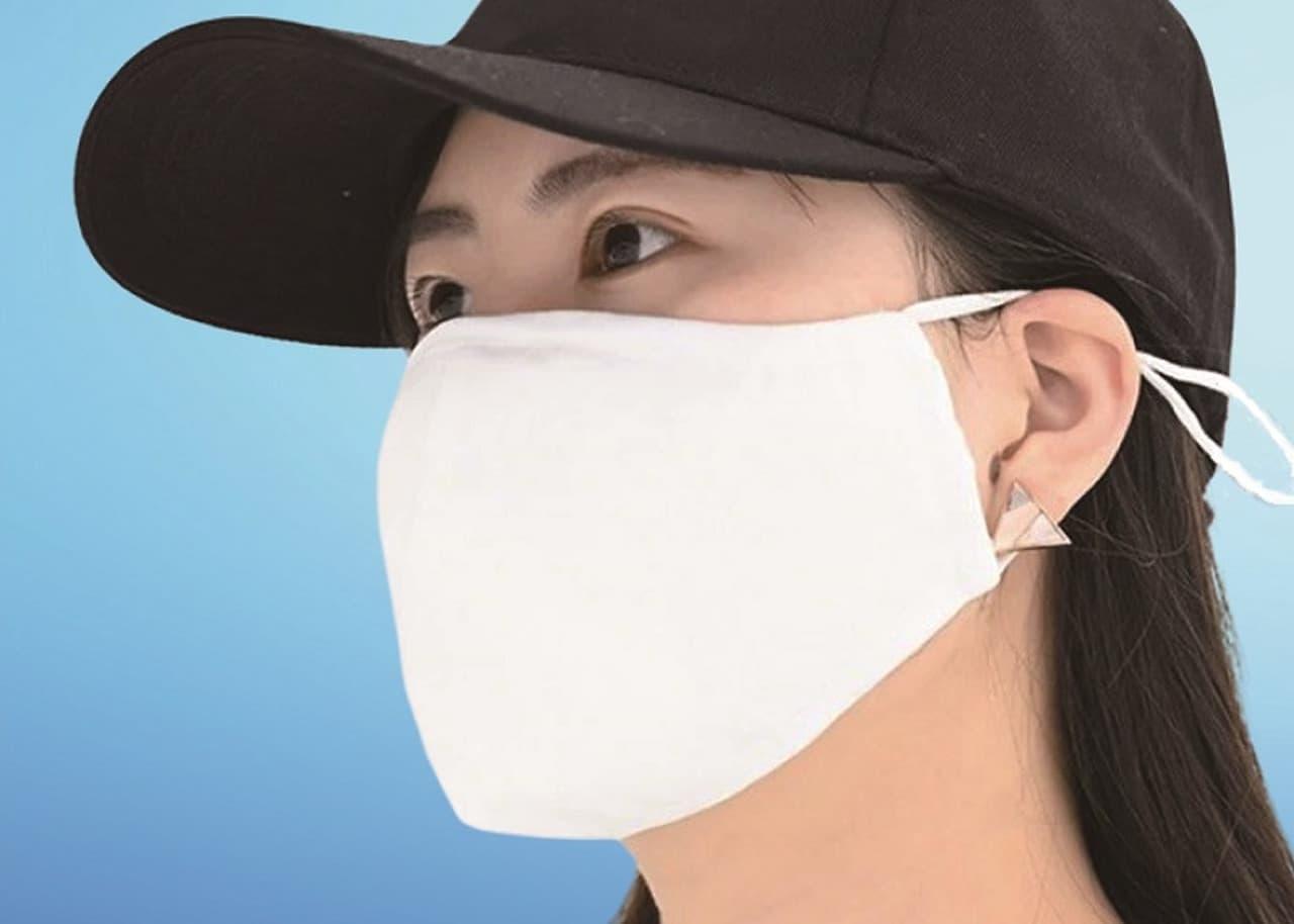 20回熱湯洗浄できるマスク「ナノSPマスク」Makuakeで販売中 - 高性能フィルター、洗浄耐久性、快適性、そしてリーズナブルな価格を追求