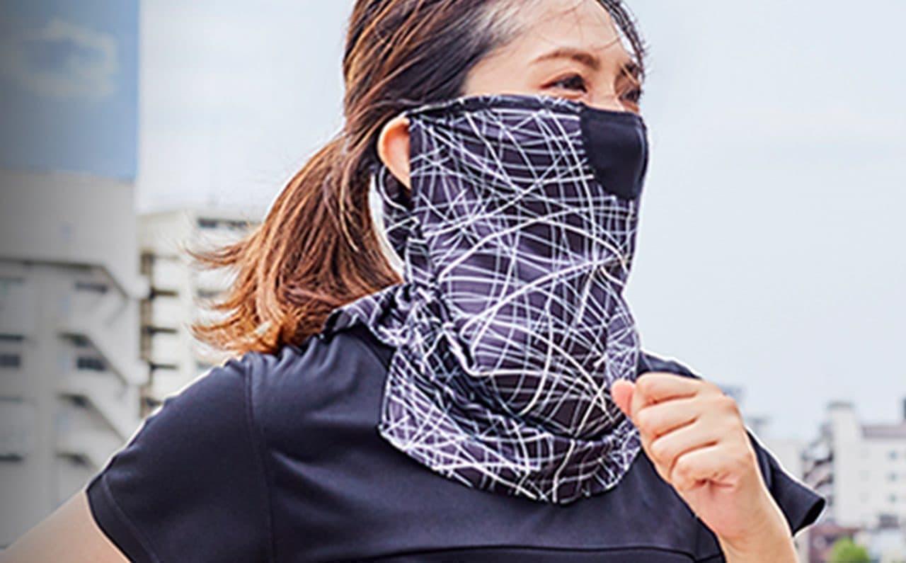 鼻部分にメッシュ素材を採用 ― 接触冷感スポーツマスク「ULTRUN MASK(ウルトランマスク)」を発売