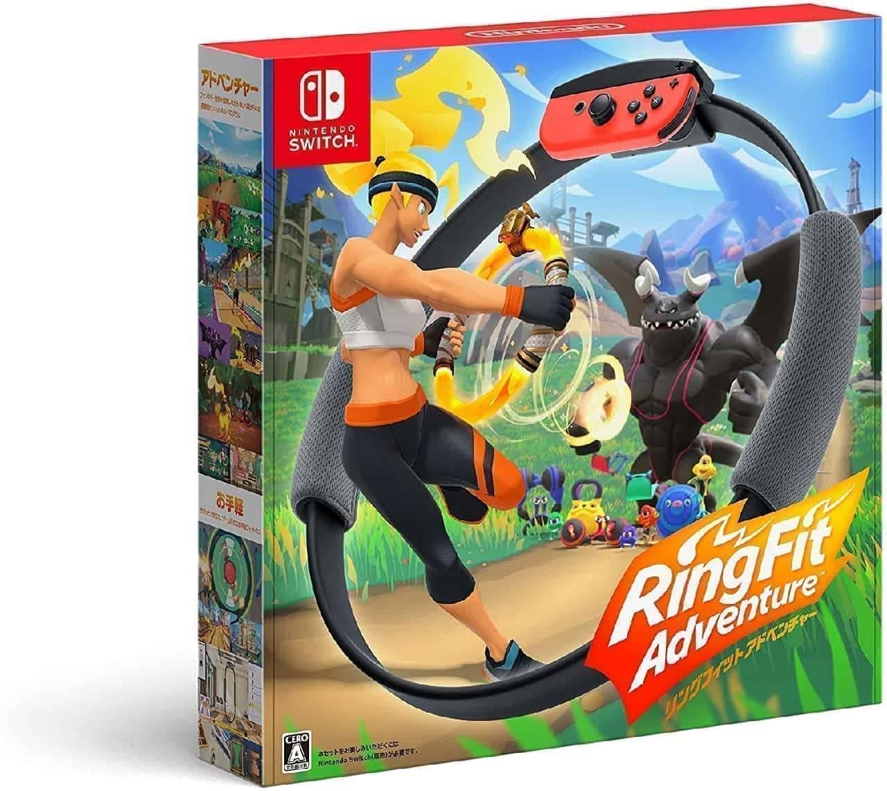 Nintendo Switchやあつ森セットの抽選販売 ヨドバシ・ドット・コムで今週もスタート!
