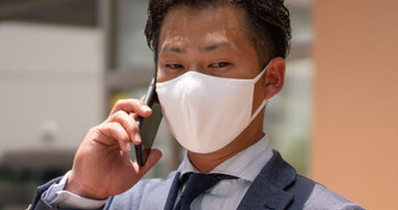 「-3.8℃ひんやり夏マスク」再販開始 - 接触冷感値(Q-max)0.459という高い数値を実現した夏マスク