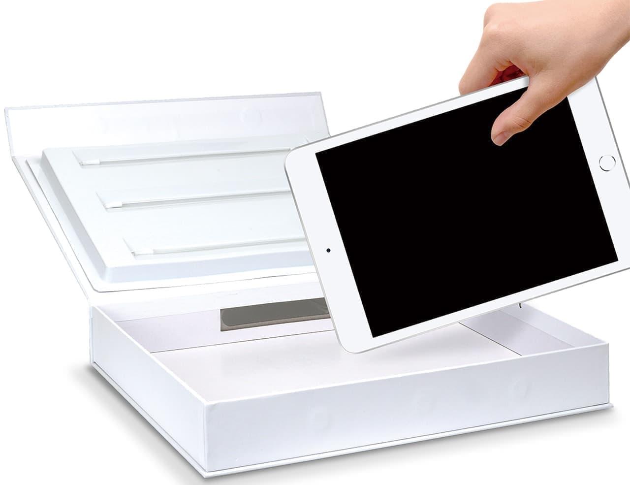 共有されることの多いタブレットPCを除菌!「紙でできたUV除菌タブレットBOX」予約販売開始