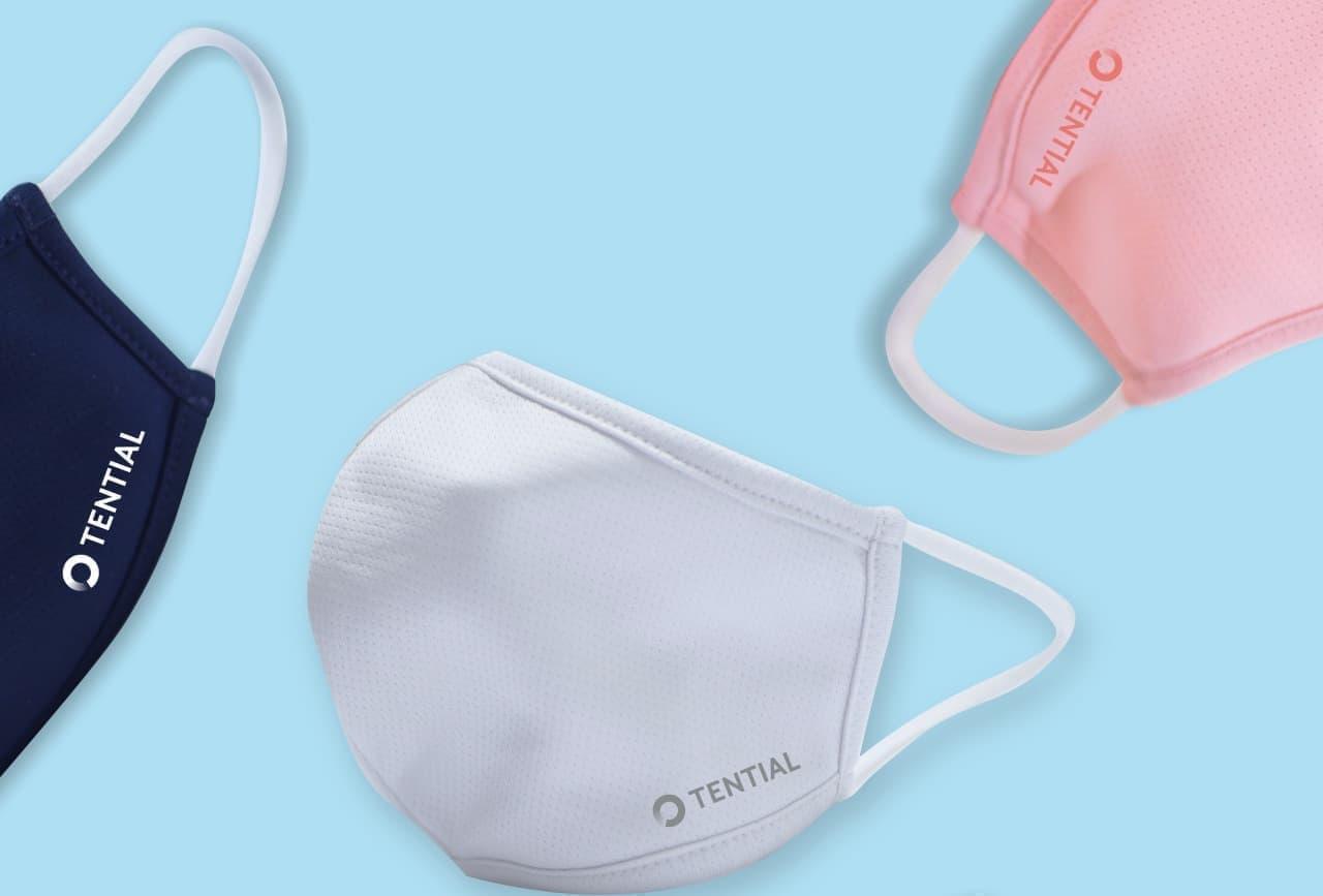 ビジネスパーソン向けのマスク「TENTIAL MASK」にスモールサイズと新色ピンク