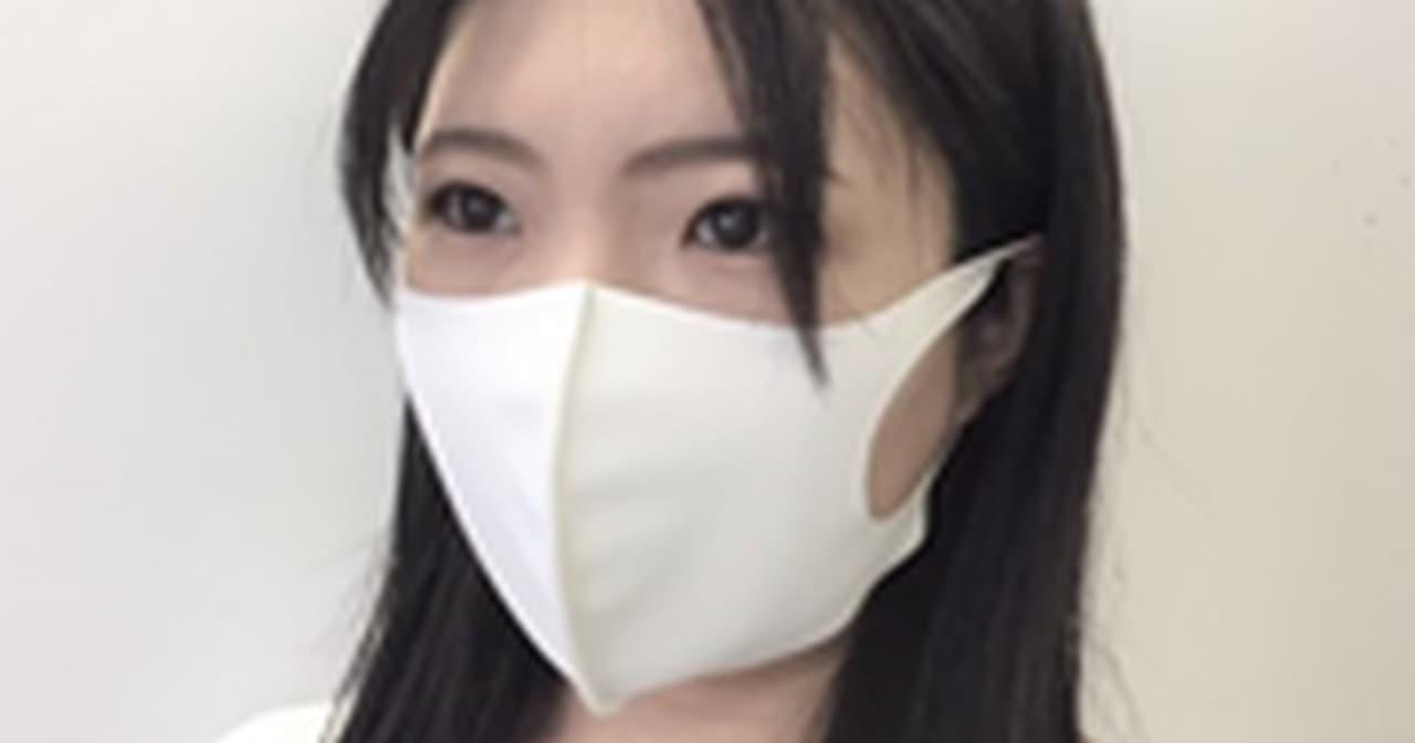 イオングループ リフォームスタジオの夏マスク「洗って使えるフィットマスク(吸放湿・接触冷感・UV 遮へい生地使用)」Lサイズ