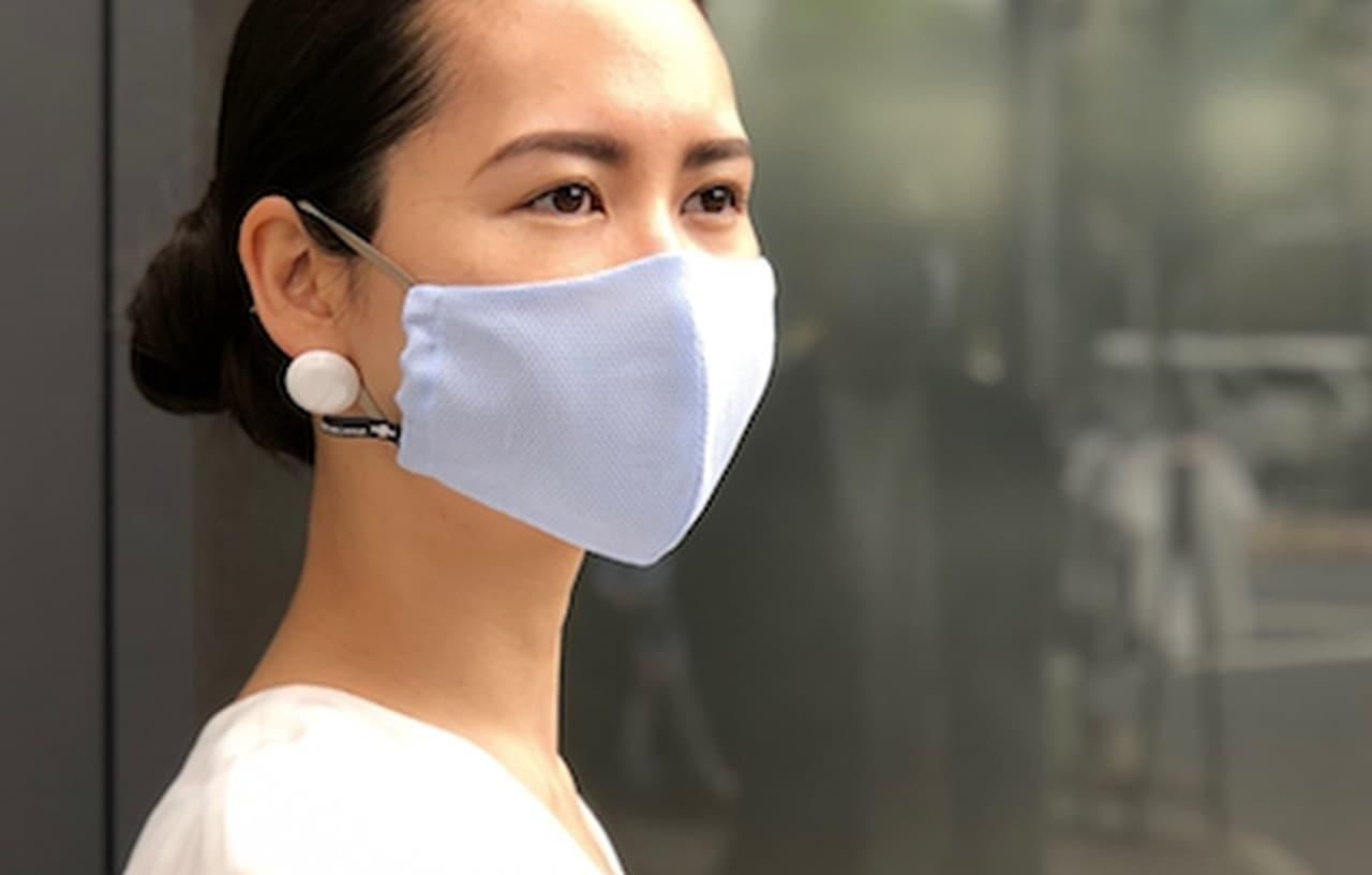 汗を吸収し倍速で乾かす真夏用マスク「SUMMER MASKme(サマー・マスクミー)」 ― 着けると気持ちが上がるデザイン