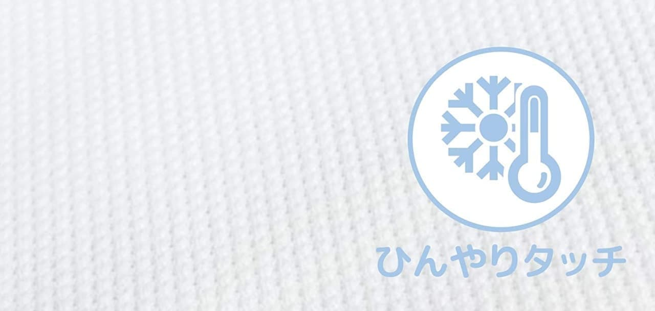 TAKUMIBAの夏用マスク「洗える超伸縮さらピタフィットマスクCOOL」一般販売開始
