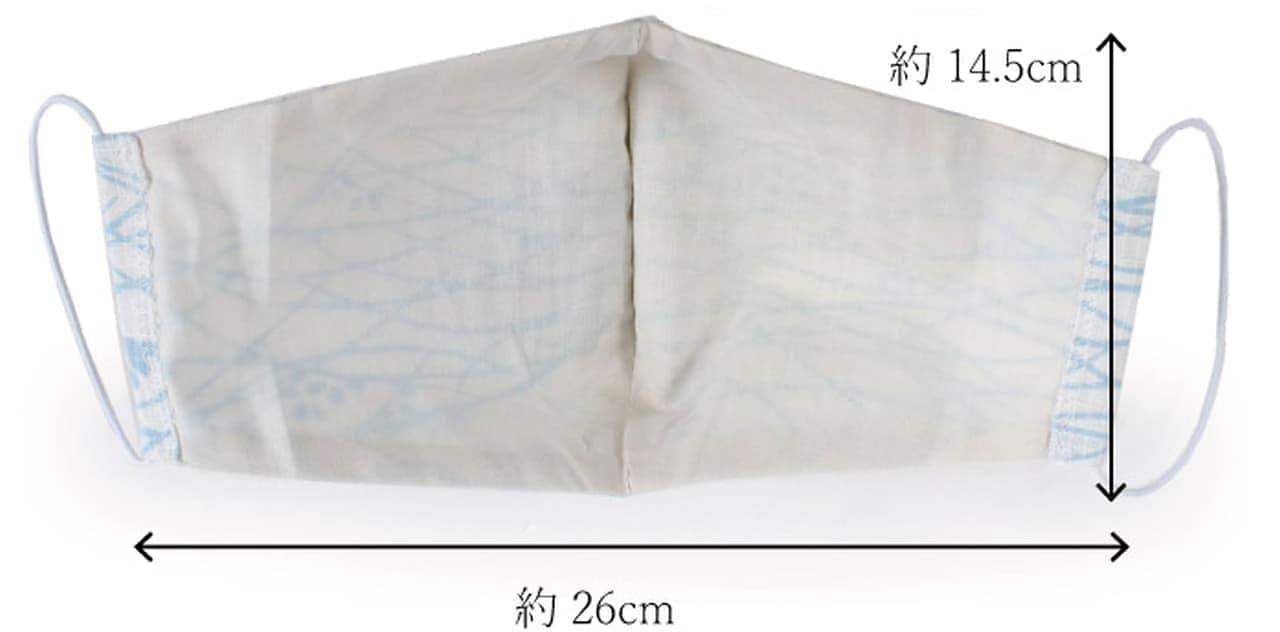 大きめサイズで日焼けしにくいマスク - 涼し気な浴衣生地を使用した「洗える夏用日焼け防止マスク」