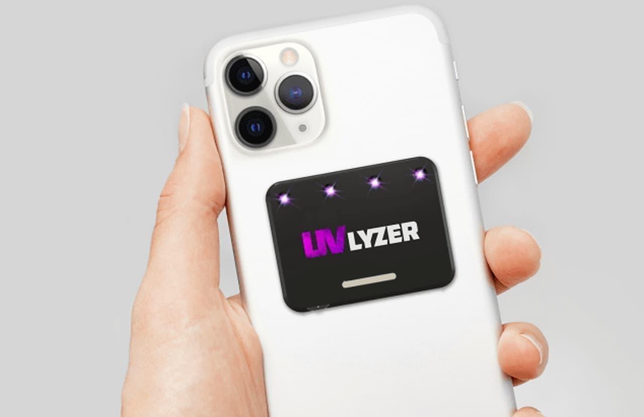 テーブルやお箸にウイルスが付着していないか不安 ― スマホに貼って使うUV-Cサニタイザー「UVLyzer」を使ってみる?