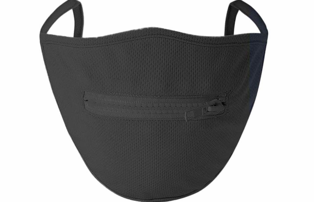 お口にチャック! ファスナー付きのマスク「Zipper Face Mask」