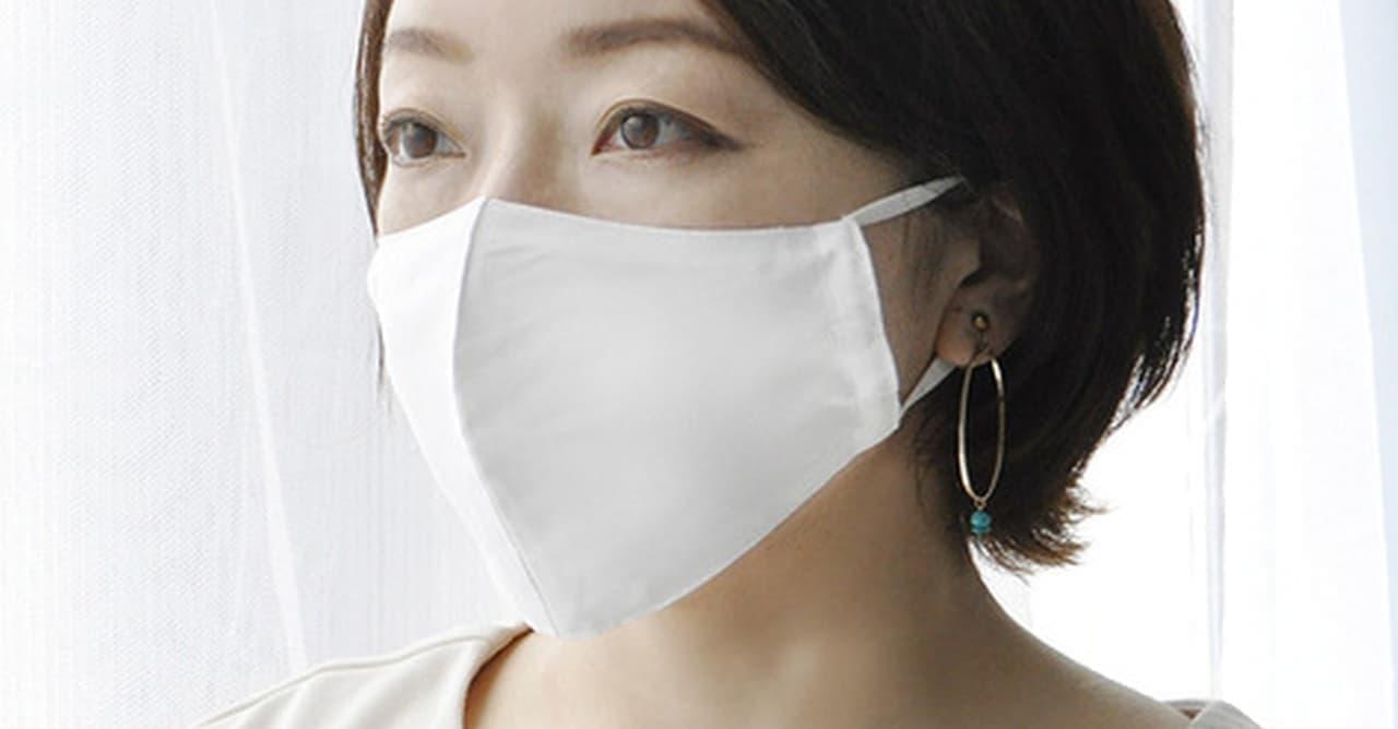 あご下から呼気が抜ける涼しいマスク「涼 シルク擬紗マスク」