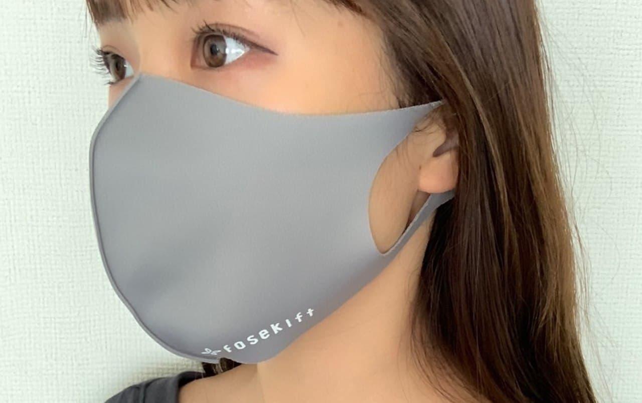 1枚200円の冷感マスク!クールシルクコットンを素材に使用した「FoseKift マスク」