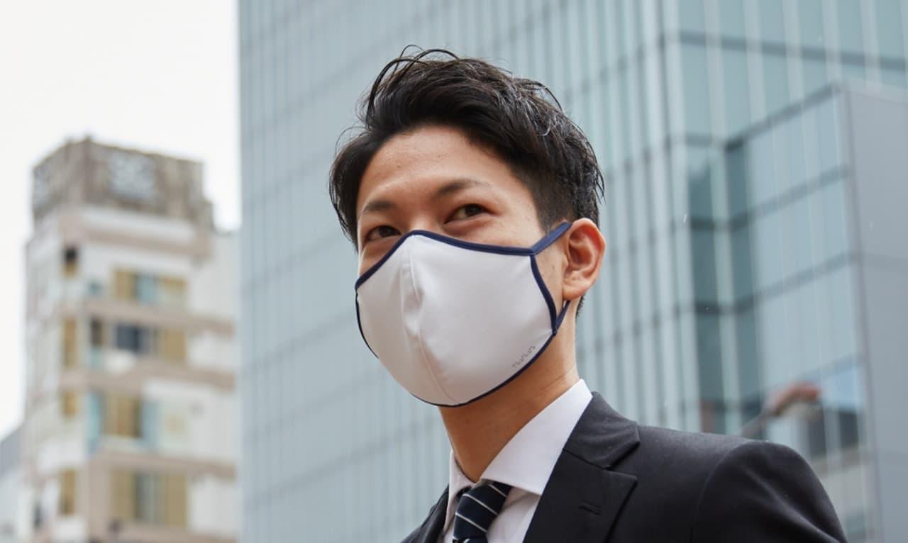 ベビーブランドナナンの「nanan夏用マスク」に新色「グレー」「ブラック」追加