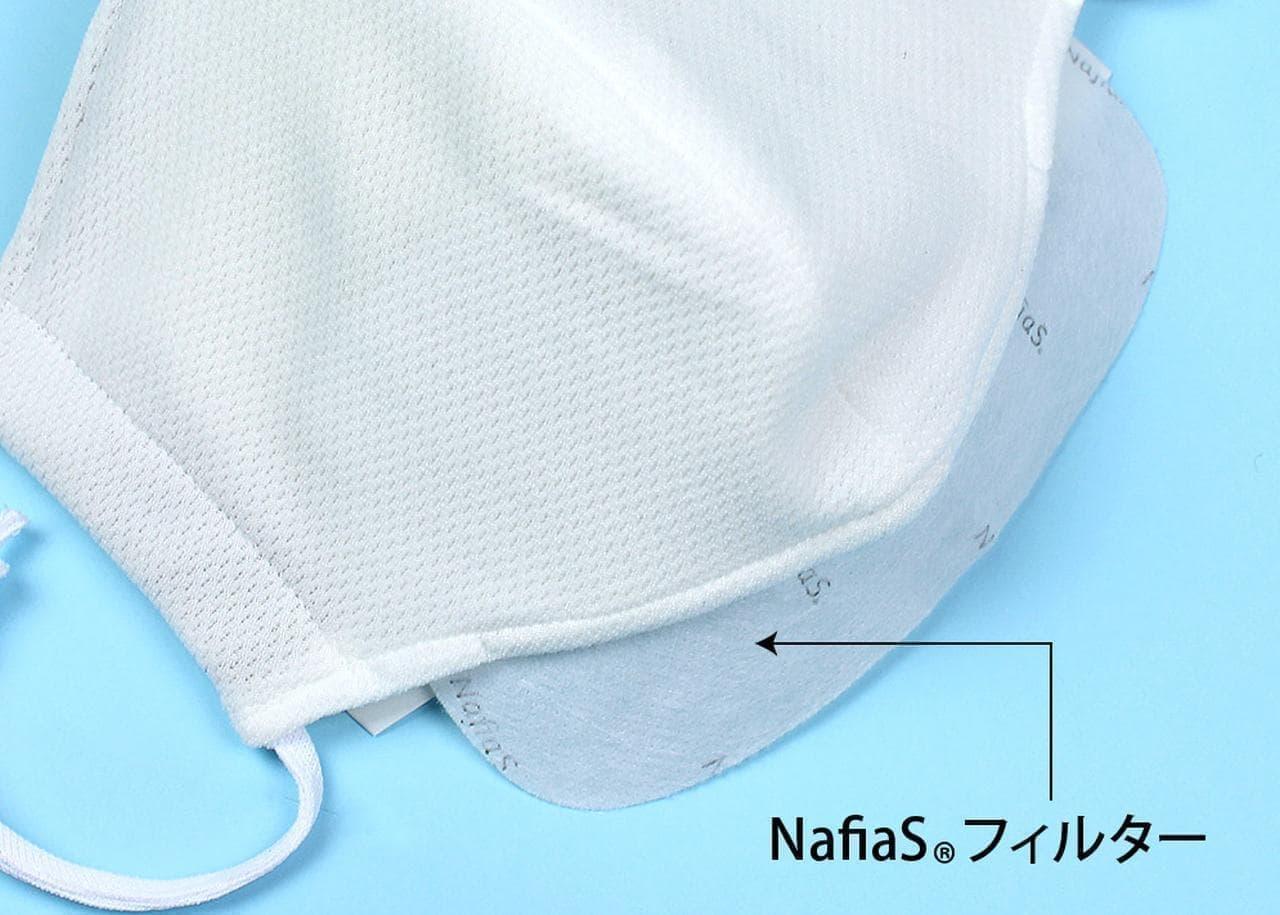 「水冷マスク」オンラインショップでも販売へ!