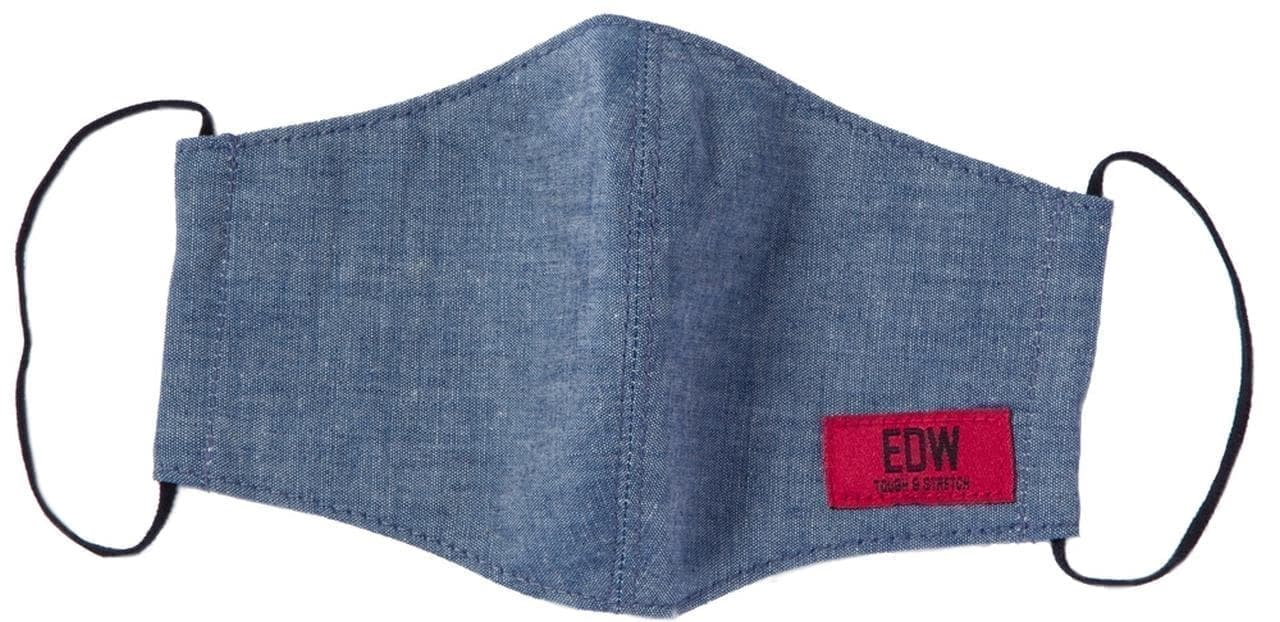 EDWINとカインズのコラボブランドEDWによる「EDW洗えるマスク」再入荷