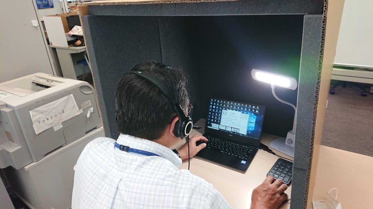 テレワークでもオフィスでも オンライン会議の騒音を低減する「ボイスシャット」