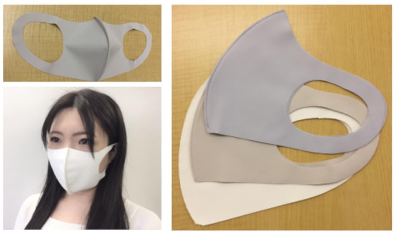 イオングループの国産冷感マスク「洗って使えるフィットマスク」