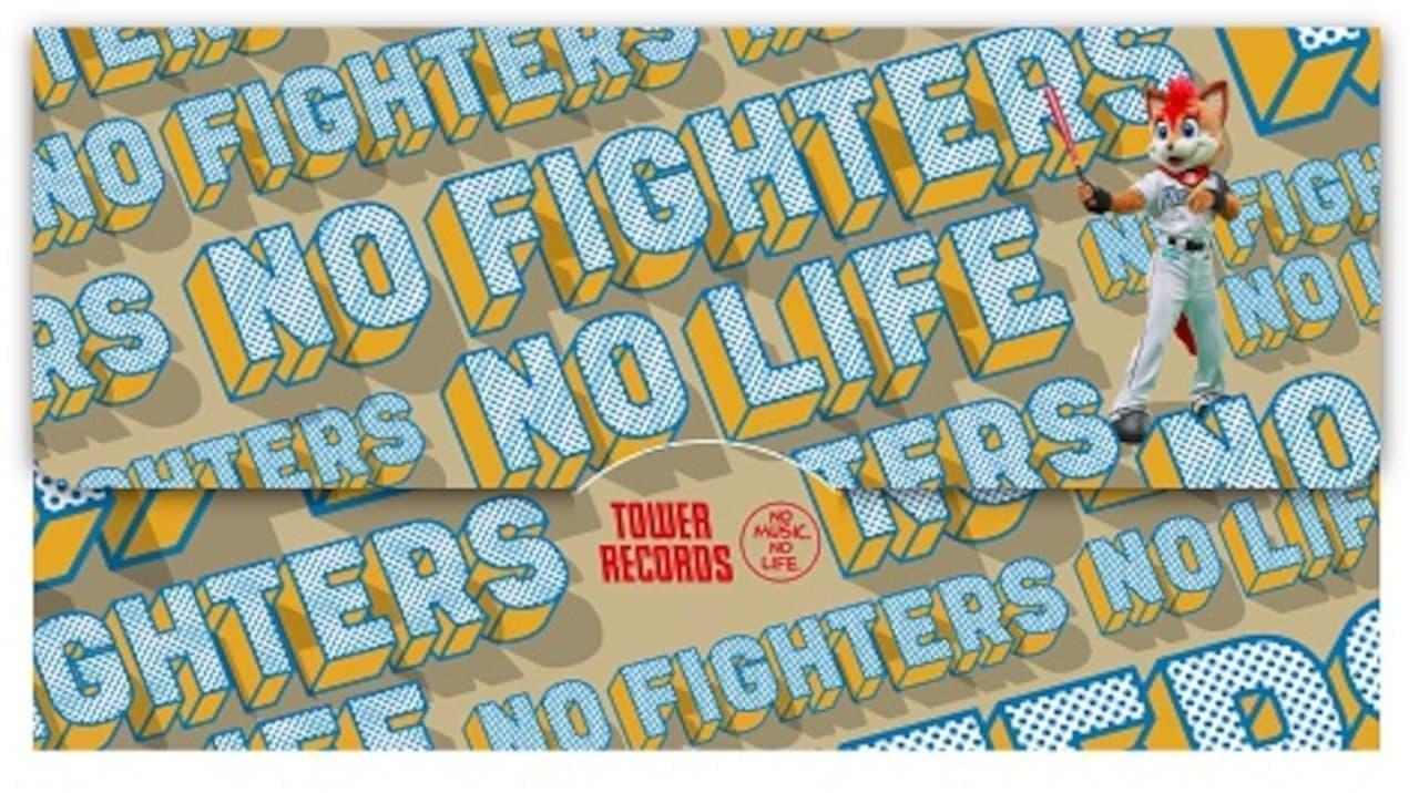 タワレコ ひんやり「NO FIGHTERS, NO LIFE. クールマスク」