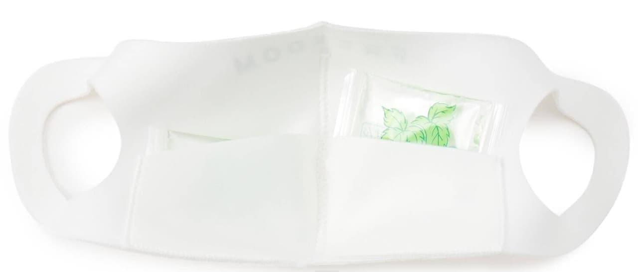 ワールドグループのドレステリアから「保冷剤付きクールマスク FREEDOMプリント」