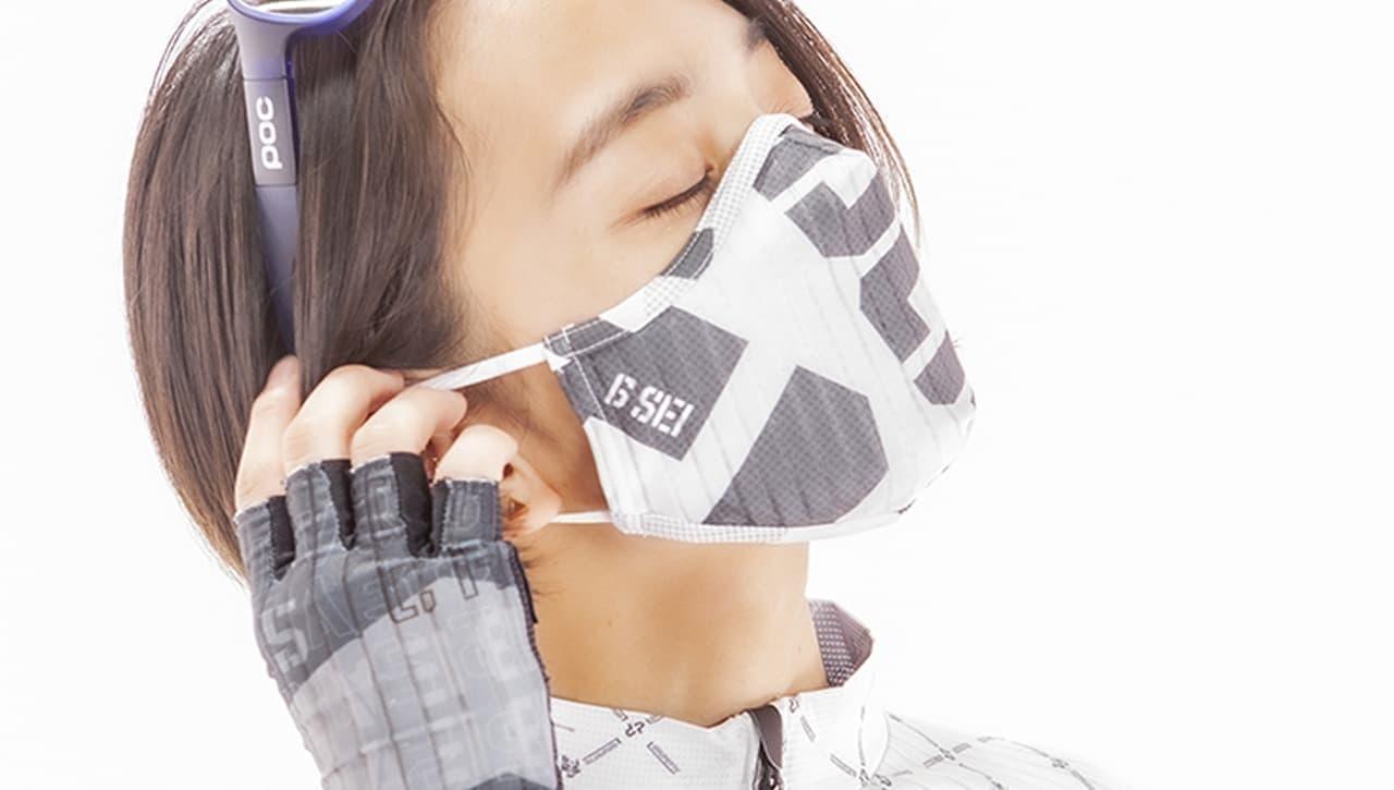 重さ7.9g!ランニングウェアPandaniのスポーツマスクのデザインが81種類に!