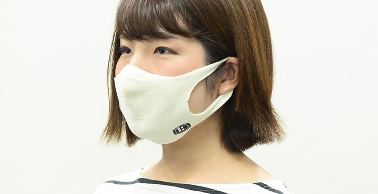 藤巻百貨店で「【昌和莫大小】OLENO 夏用さらさらマスク」のWeb販売開始