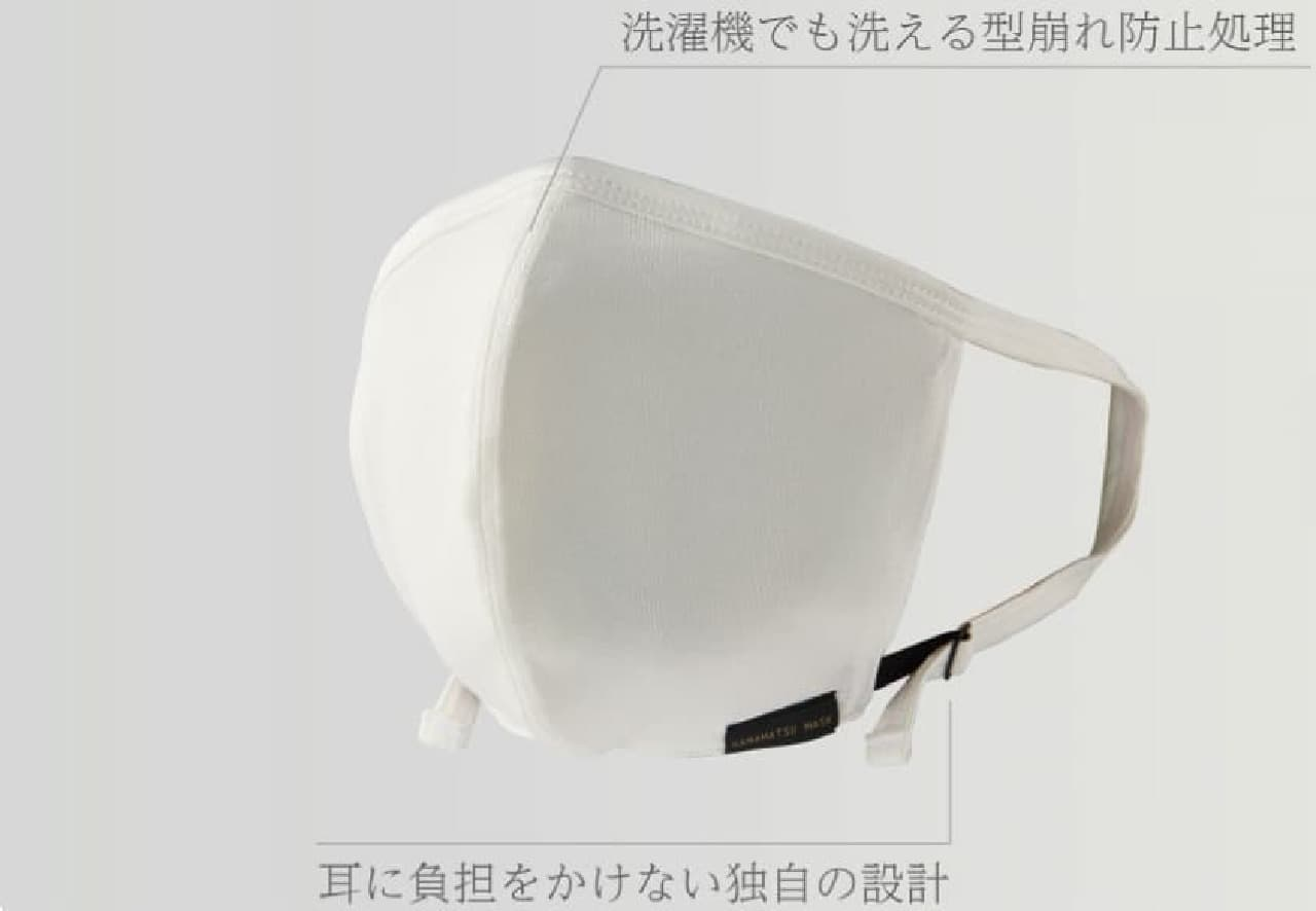 洗濯機OK! プロレスマスク職人が開発した「浜松マスク」に夏カラー追加