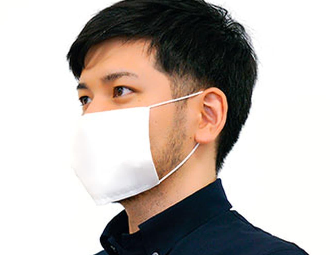 部屋干しでも2時間で乾くマスク「ひんやりマスク」発売