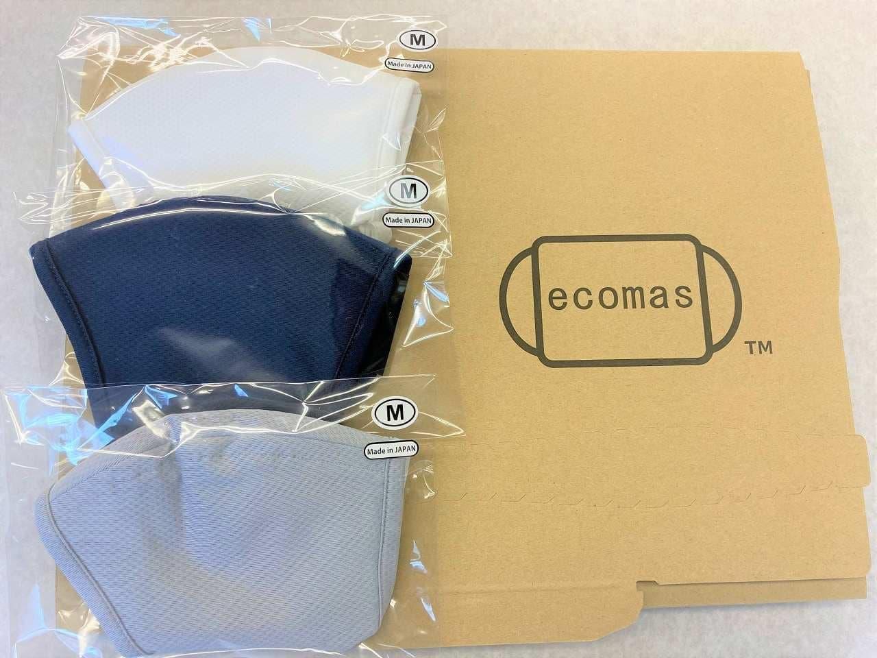 洗濯機で洗える!裏地に水着素材を採用した「ecomasさらさらメッシュ夏マスク」一