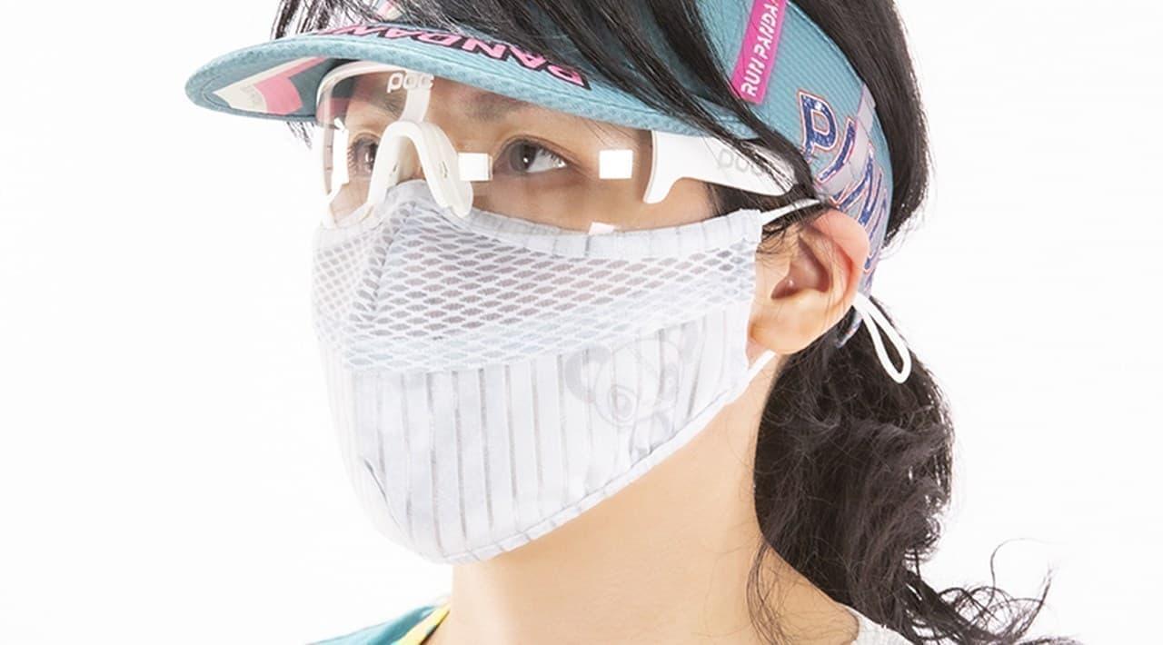 スポーツ中の給水に ― マスクをしたまま水を飲める Pandani「ウォーターマスク」発売
