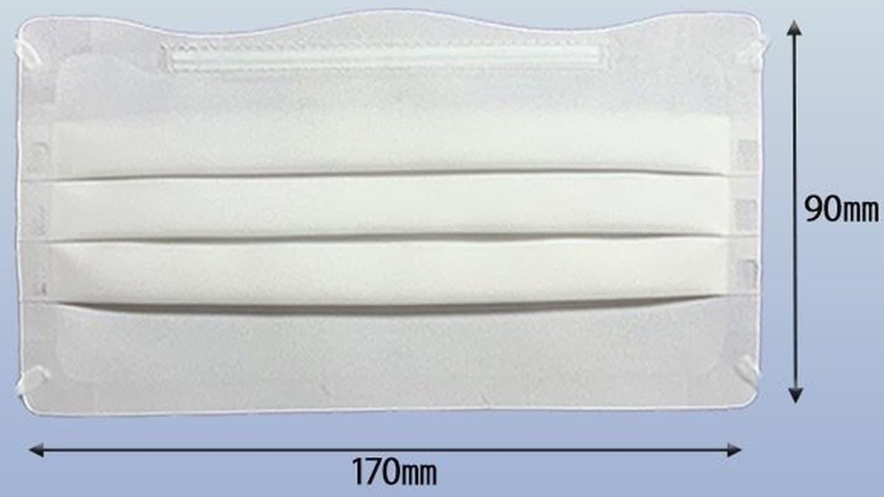 不織布マスクに見える布マスク「キシリトールマスク」 - 汗に反応して最大5度温度を下げる冷感加工
