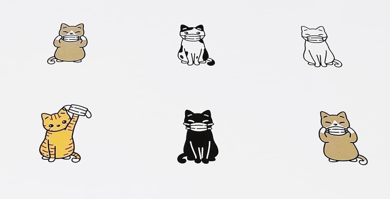 マスクにかわいいネコシール! ― 「マスク猫セット」発売