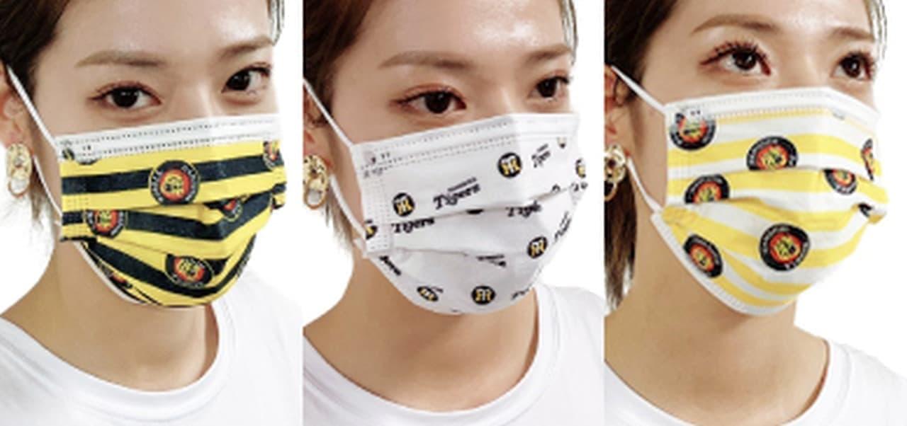 阪神タイガース承認 不織布マウスカバー発売 - 5種類のタイガース柄を楽しめる!